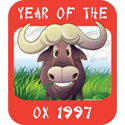 Year of The Ox T-Shirt 1997 Ox T-Shirts