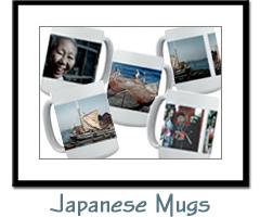 Japanese Vintage Photography Gift Mugs