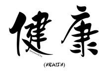 Chinese Health (1)