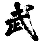 Wushu: Gifts & Apparel