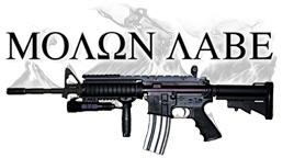 Molon Labe AR-15