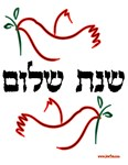 Hebrew Year of Shalom