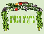 Welcome To My Sukkah