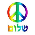 Shalom - Peace Sign