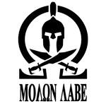 Movon Labe