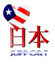 American Support Japan
