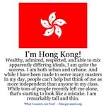 Hong Kong (CQ2)
