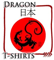 Japanese Dragon, Japan Tshirts and Gifts