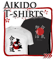 Aikido T-shirts, Japanese T-shirts