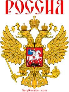 Rossia (Russia)