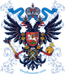 Russian two headed eagle II