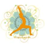 Get it Om. Warrior 1 Yoga posture, female