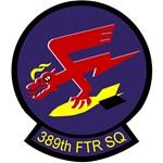 F-15's Fan Shop