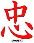 Samurai Loyalty Kanji
