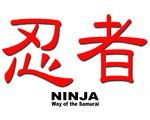 Samurai Ninja Kanji