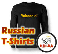 Funny Russian T-Shirts