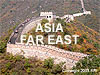 Asia / Far East Gifts