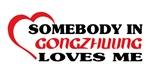 Somebody in Gongzhuling loves me