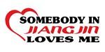 Somebody in Jiangjin loves me