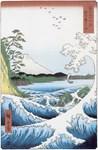 Vintage Japanese Prints