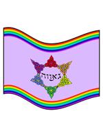 Ga'avah Flag