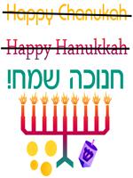 How to Spell Hanukkah