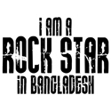 Rock Star In Bangladesh Merchandise