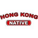 Hong Kong Native