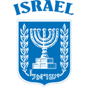 Israel T-shirts