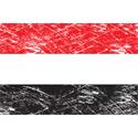 Vintage Yemen Flag