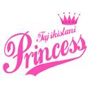 Tajikistani Princess