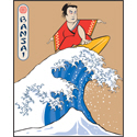 Funny Japanese Surfer T-shirt