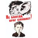 Communist Art