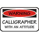 Calligrapher T-shirt, Calligrapher T-shirts