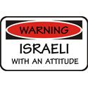 Attitude Israeli