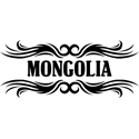 Tribal Mongolia