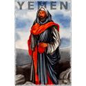Vintage Yemen Art