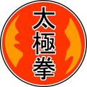 Chinese Taiji