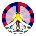 Tibet Peace T-shirt & Gift