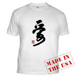 Kanji Love Calligraphy Tees & Gifts