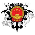 Stylish China