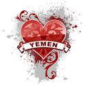 Heart Yemen