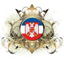 Stylish Yugoslavia