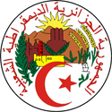 Algeria Coat Of Arms