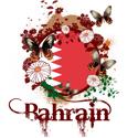 Butterfly Bahrain