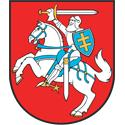 Lithuania Small Coat Of Arms
