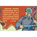Communist Gifts