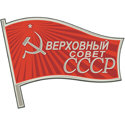 CCCP Flag T-shirt, CCCP Flag T-shirts