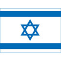 Israel Merchandise