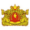 Myanmar State Seal